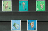 The stamps shown may or may not be the one your receive. All are MNH, F - VF Condition