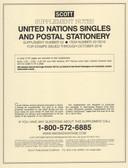 Scott United Nations Album Supplement, 2016 #52