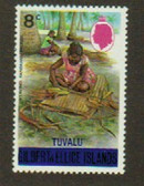 Tuvalu, Scott Catalogue No. 0007, MNH