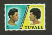 Tuvalu, Scott Catalogue No. 0016, MNH