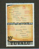 Tuvalu, Scott Catalogue No. 0017, MNH