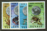 Tuvalu, Scott Catalogue No. 0019 - 0022, MNH (set)