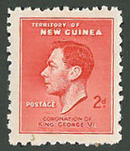 Papua New Guinea, Scott Cat No. 119, MNH
