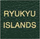 Scott Ryukyu Islands Specialty Binder Label