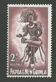 Papua New Guinea, Scott Cat No. 159, MNH