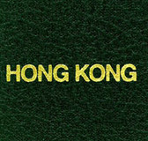 Scott Hong Kong Specialty Binder Label
