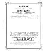 Scott Hong Kong Stamp Album Pages, Part I (2003 - 2006)