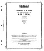 Scott Belgium Stamp Album Part 3,  1976 - 1995