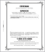 Scott Greece Album Album Supplement, 2011 #45