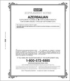 Scott Azerbaijan Stamp  Album Supplement, 2016 #20