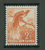Papua New Guinea, Scott Cat No. 125, MNH