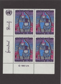 United Nations  - Offices in Vienna, Marginal Inscription Block, Scott Cat. No. 37, MNH