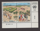 United Nations - Offices in Vienna, Scott Cat. No. 58 - 61 (061a), Marginal Inscription Block, MNH
