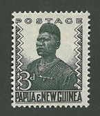 Papua New Guinea, Scott Cat No. 126, MNH