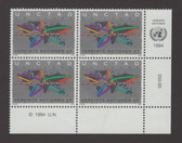United Nations - Offices in Vienna, Scott Cat. No. 177 Marginal Inscription Block, MNH