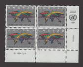United Nations - Offices in Vienna, Scott Cat. No. 176 Marginal Inscription Block, MNH