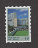 United Nations - Offices in Vienna, Scott Cat. No. 234, MNH
