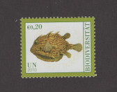 United Nations - Offices in Vienna, Scott Cat. No. 470, MNH
