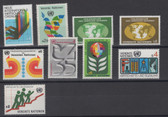 United Nations  - Offices in Vienna, 1980 Year Sett Cat. Nos. 7 - 13, 15 -16, MNH