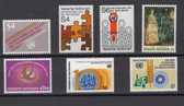 United Nations  - Offices in Vienna, 1981 Year Sett Cat. Nos. 17 - 23, MNH