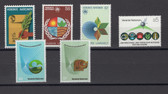 United Nations  - Offices in Vienna, 1982 Year Sett Cat. Nos. 24 - 29, MNH