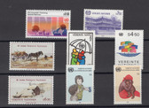 United Nations  - Offices in Vienna, 1985 Year Sett Cat. Nos. 48 - 53,  55 - 56, MNH
