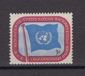 United Nations -  Offices in New York, Scott Cat. No. 4, MNH