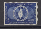 United Nations -  Offices in New York, Scott Cat. No. 14, MNH