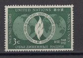 United Nations -  Offices in New York, Scott Cat. No. 13, MNH