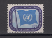 United Nations -  Offices in New York, Scott Cat. No. 7, MNH
