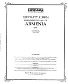 Scott Armenia Stamp Album, Part 1 (1919 - 1997)