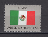 United Nations -  Offices in New York, Scott Cat. No. 453, MNH