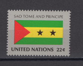 United Nations -  Offices in New York, Scott Cat. No. 455, MNH