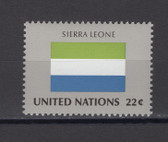 United Nations -  Offices in New York, Scott Cat. No. 464, MNH