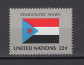 United Nations -  Offices in New York, Scott Cat. No. 500, MNH