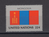 United Nations -  Offices in New York, Scott Cat. No. 501, MNH