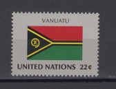 United Nations -  Offices in New York, Scott Cat. No. 502, MNH