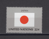 United Nations -  Offices in New York, Scott Cat. No. 503, MNH