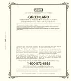 Scott Greenland Stamp Album Supplement, 2017 #22