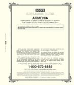 Scott Armenia Stamp  Album Supplement, 2017 #18