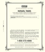 Scott Israel with Tabs Album Supplement  No. 44 (2017)