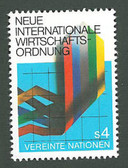 United Nations - Offices in Vienna, Scott Cat. No. 7, MNH
