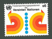 United Nations - Offices in Vienna, Scott Cat. No. 11, MNH