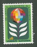 United Nations - Offices in Vienna, Scott Cat. No. 13, MNH