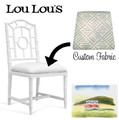 White Chinoiserie Dining Side Chair