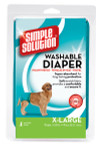 Simple Solution Washable Diapers (X-Large)