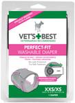 Perfect-Fit Washable Female Diaper XXS / XS (1 diaper)