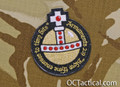 ORCA Holy Hand Grenade - Morale Patch
