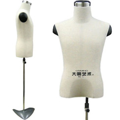 Professional Pinnable Male Dress Form with Base MM-115M