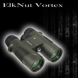 Vortex Optic Dealer